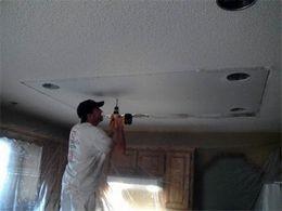 محاذاة السقف