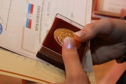 كيفية الحصول على ميدالية ذهبية في ظروف المدرسة وما يجب القيام به ، ما يعطي عند القبول