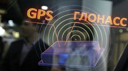 العالم جلوناس - هل من الممكن لخداع نظام مراقبة GLONASS