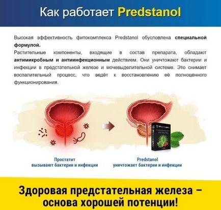 A fák prosztata áttekintése prostatitis cks
