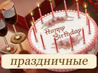 Miedwiedkowo ciasta na zamówienie, torty weselne, dzielnica Miedwiedkowo chlebów, ciast zamówienie dla dzieci,