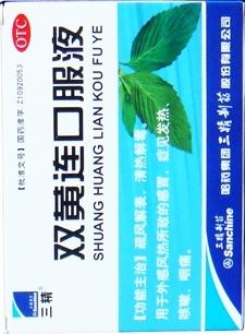 Fenesta, podnosząc odporność na środki chińska medycyna ludowa