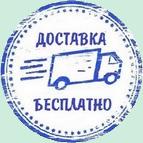 Gorsety na kręgosłupie lędźwiowym oppo działu medycznego - od 2392 rubli, aby kupić