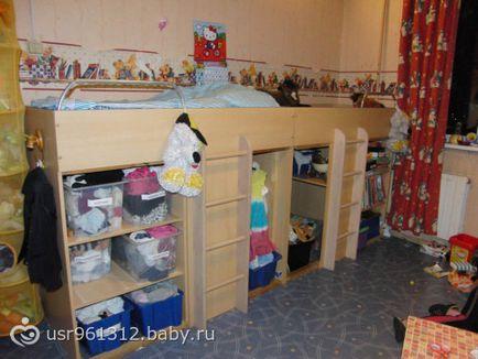 Łóżeczko dla bliźniaków łóżeczko dla bliźniaków, etykietka bliźniaczej, noworodka, zdjęć