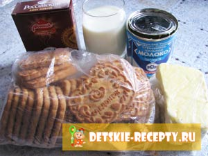 Тістечко картопля з печива - фото рецепт, дитячі рецепти, страви