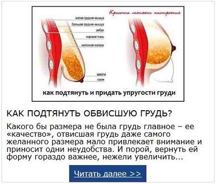szarkóma rák lms