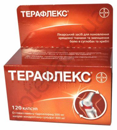 advance teraflex poate fi posibilă cu varicoză