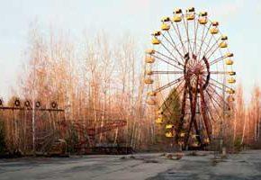 2016 рік чорнобильська зона відчуження, 30 років по тому