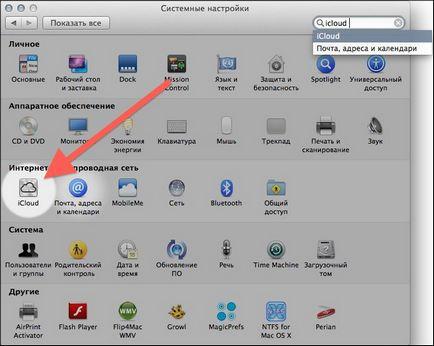 Jak odłączyć macbook od identyfikatora Apple