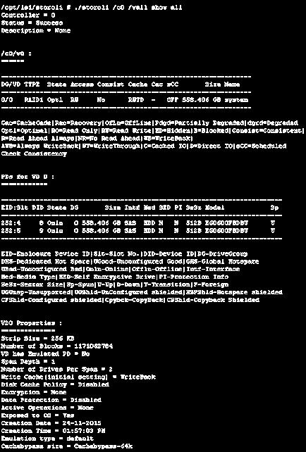 Storcli команди управління raid контролером lsi в vmware esxi 5