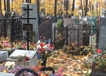 когда проявится приворот сделанный на кладбище