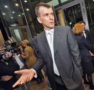 Прохоров не став забирати «зв'язковий банк» разом з салонами «зв'язковий»