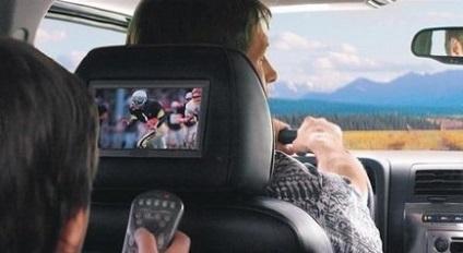 اختر تلفزيون سيارة
