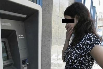 Вкрали банківську карту що робити, крадіжка-консультації юриста