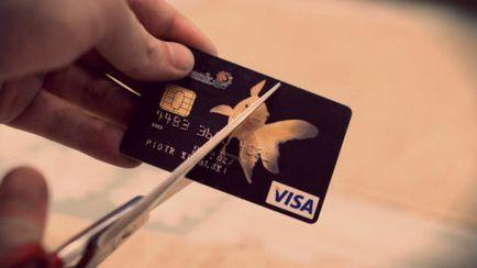 Вкрали гроші з банківської картки що робити