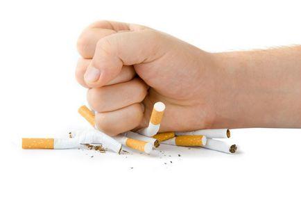 Всемирного дня отказа от курения