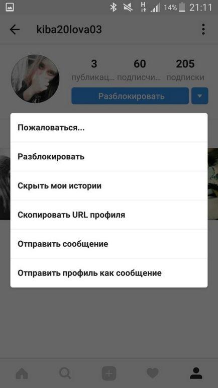 В данном видео, также подробно объяснено за что могут забанить или заблокировать страницу в инстаграме, в т.
