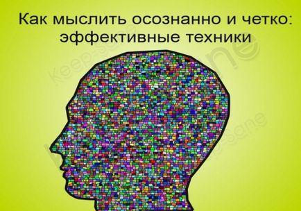 Jak zmienić swoje myślenie w świadome i jasne, skuteczne techniki
