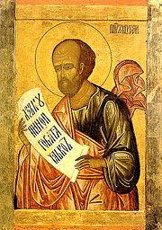 Пророк Мойсей - це