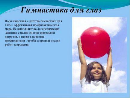 vedere lobnya asupra Borisovo miopie la luarea deciziilor