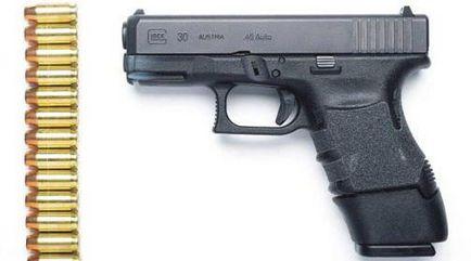 Прострочена ліцензія на травматичну зброю що робити