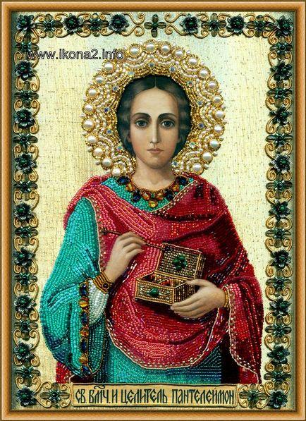 Ікона Святого Пантелеймона Цілителя 60968cf2d0681