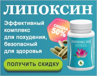 melyik fogyókúrás tea a legjobb fogyókúra spa ct
