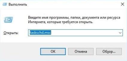 Jak zaktualizować Google Chrome do najnowszej wersji