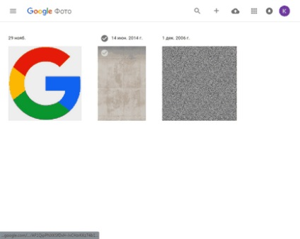 Jak usunąć zdjęcie z Google