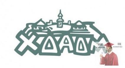 Харківська державна академія дизайну і мистецтв, ХДАДМ вузи харківської області