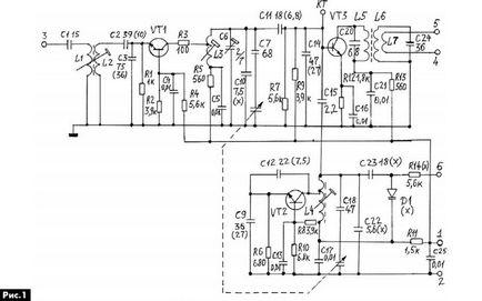 Доопрацювання радянських радіоприймачів для прийому радіомовних станцій fm-діапазону (88 ... 108 мегагерц