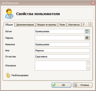 Call-центри - call-центр як фронт оффис - проект rrt - налаштування