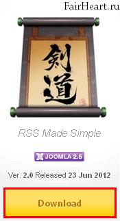 Rss стрічка joomla - компонент ninja rss syndicator