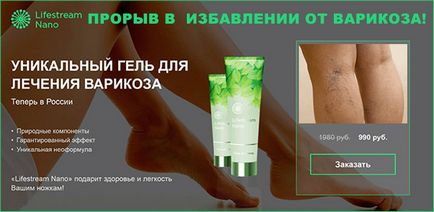 tratamentul utilizatorilor varicoși