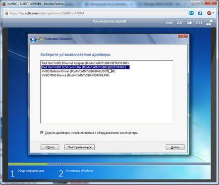 Jak zainstalować Windows 7 na wirtualnym serwerze kvm - blog techniczny