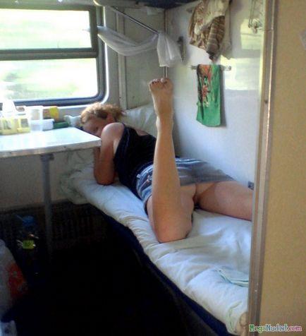 в поезде меняет трусы как верина