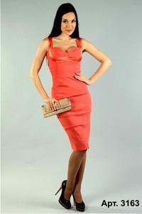 Морквяне плаття, плаття морквяного кольору