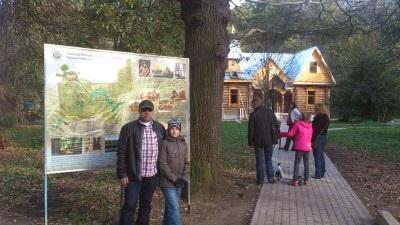 Ізмайловський парк культури і відпочинку - все відгуки - відпочинок з дітьми