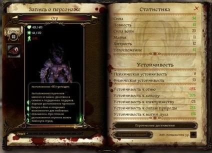 Хроніки породжень тьми - (замість проходження) - dragon age початок - гри