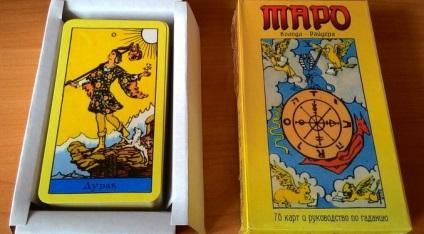 Про егрегори і інші основні принципи магії
