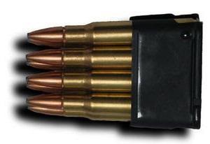 Спорядження патронів мисливської зброї