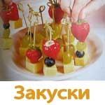 Овочева ікра з картоплею