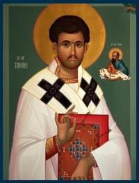 Апостол від 70-ти ─ Тимофій
