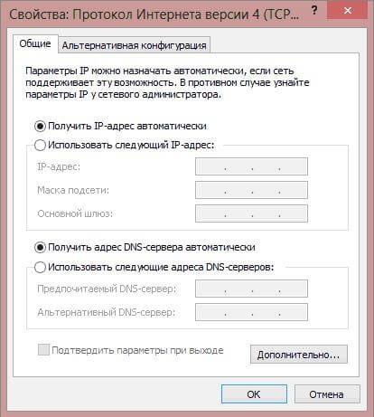 Часті проблеми під час налаштування wi-fi роутера, як налаштувати