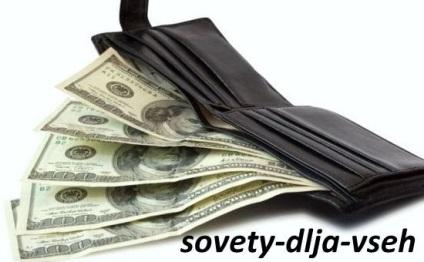 Jak zarobić dużo pieniędzy, wskazówki dla wszystkich
