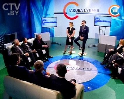 Близько 10-12 вузів в білорусі пропонують нову форму навчання - дистанційну