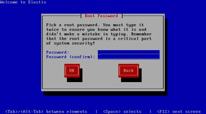 Elastix керівництво по налаштуванню - установка
