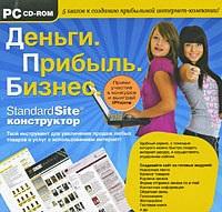 Інтернет магазин - trade