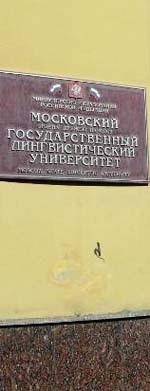 Как да се научите на украински език в България