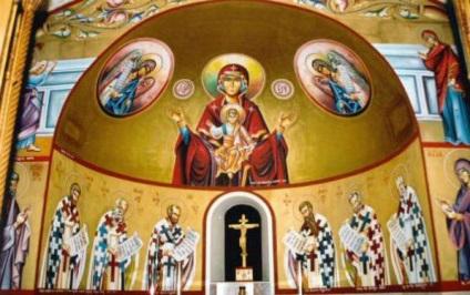 Пости в серпні православний календар